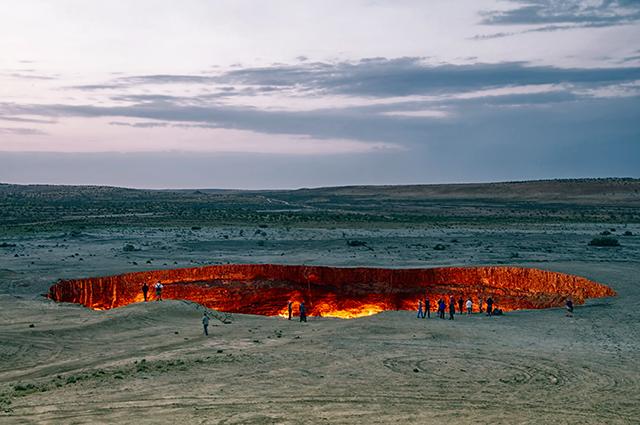 Turkmenistan Darbaza Gas Crater