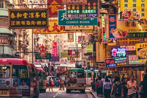 홍콩 호텔 특가 상품