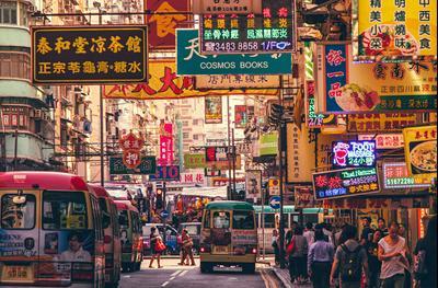홍콩 호텔