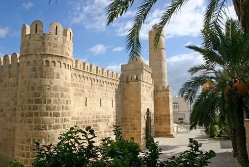Sfax 호텔 특가 상품