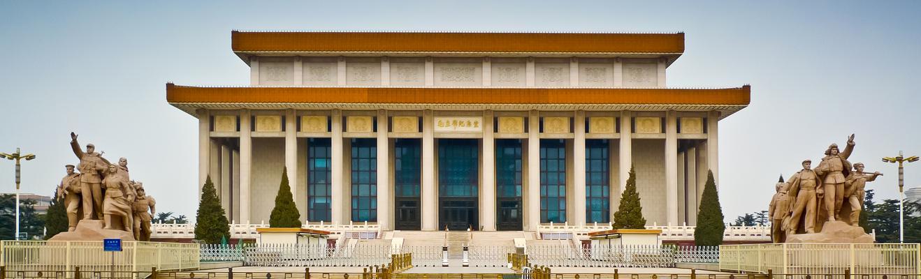 베이징 - 쇼핑, 도시적인, 역사적인, 나이트라이프