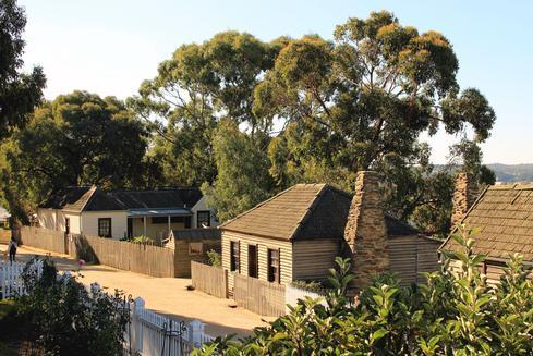Ballarat 호텔 특가 상품