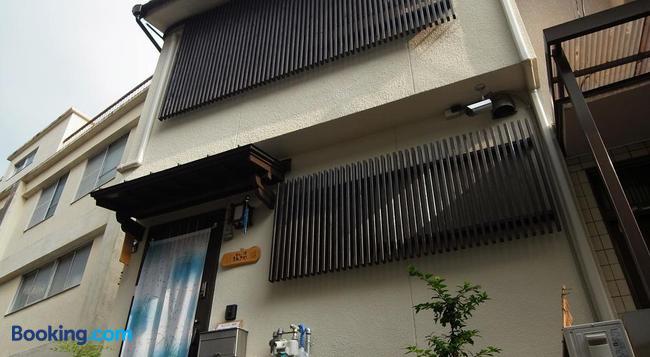 게스트하우스 엔가와 - 교토 - 건물