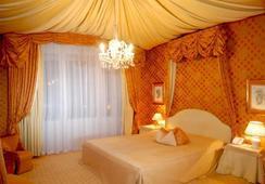 브리스톨 호텔 - 잘츠부르크 - 침실