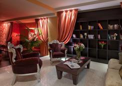 피우메 호텔 - 로마 - 라운지