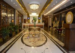 Ankawa Royal Hotel & Spa - Erbil - 로비