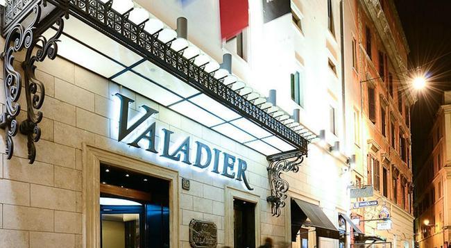 호텔 발라디에르 - 로마 - 건물