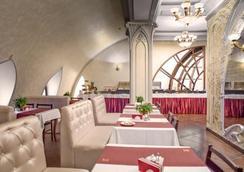 스타로 호텔 - 키예프 - 레스토랑