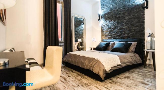 Trevi & Pantheon Luxury Rooms - 로마 - 침실