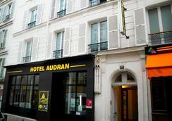 오드란 호텔 - 파리 - 레스토랑