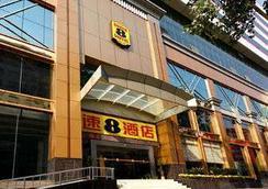 Super 8 Hankou Railway Station - 우한 - 건물