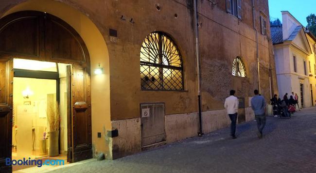 Casa Di Santa Francesca Romana a Ponte Rotto - 로마 - 건물