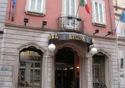 Hotel Regina - 밀라노 - 건물