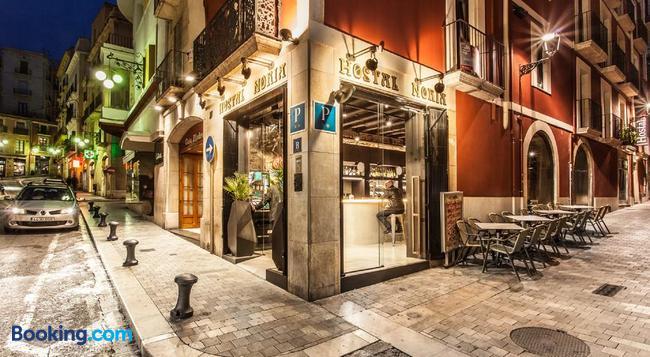 Hostal Noria - Tarragona - 건물