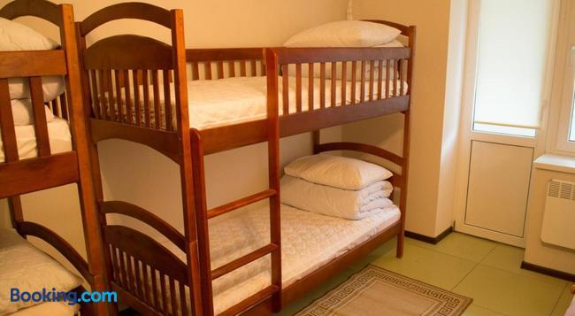 Citrus Hostel - 키예프 - 침실