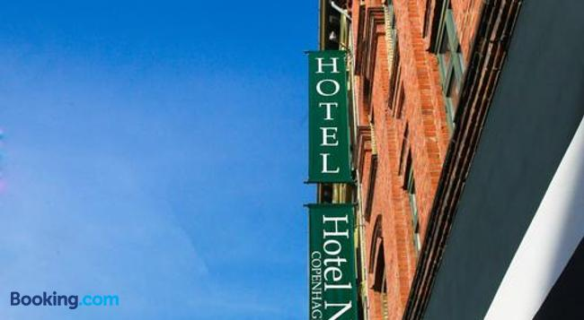 호텔 노라 코펜하겐 - 코펜하겐 - 건물