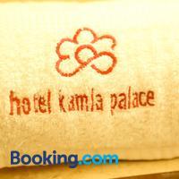 호텔 캄라 팰리스