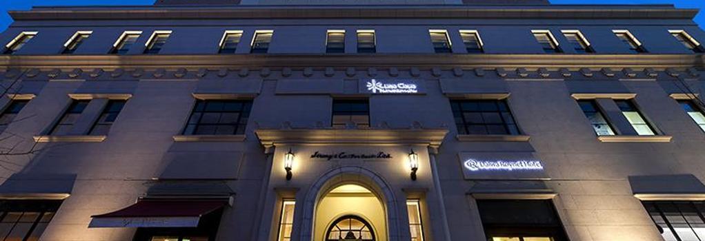 Daiwa Roynet Hotel Yokohama-Koen - 요코하마 - 건물