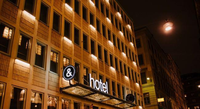 베스트 웨스턴 앤 호텔 - 스톡홀름 - 건물