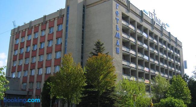 Hetman Hotel - 리보프 - 건물