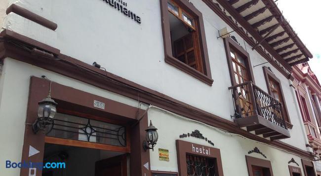 Hostal Yakumama - Cuenca - 건물