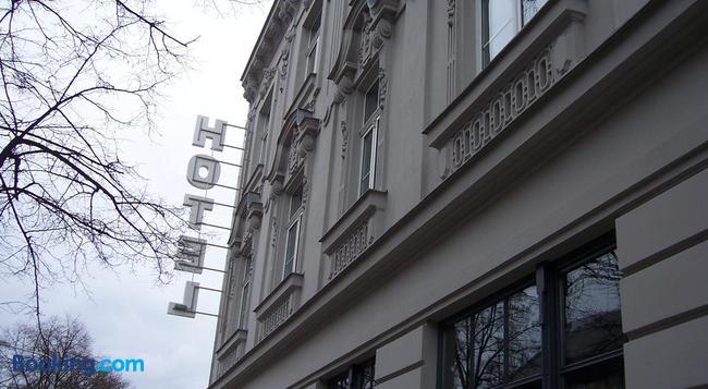 Hotel City.City - 오스트라바 - 건물
