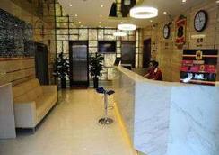 Super 8 Hotel Beijing Bei Hai Park West Gate - 베이징 - 로비