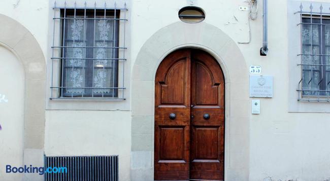 카사 페르 레지나 산토 로사리오 - 피렌체 - 건물