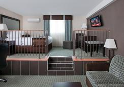 Coast Lethbridge Hotel & Conference Centre - Lethbridge - 침실