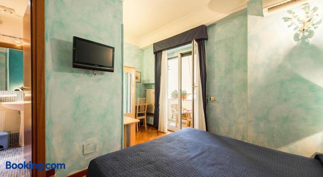 Rifugio Di Roma - 로마 - 침실