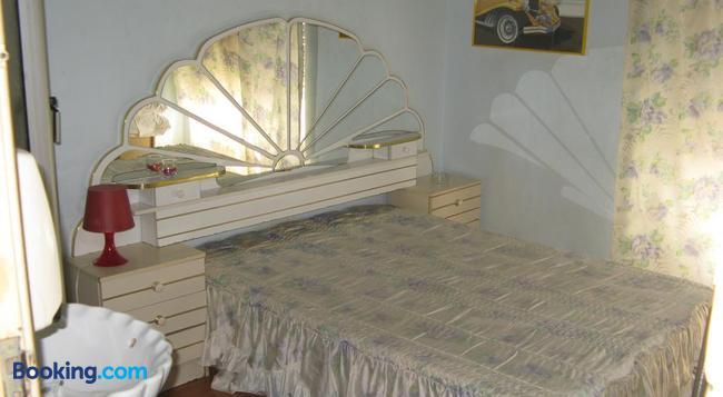 Residencial Nosso Lar - 리스본 - 침실