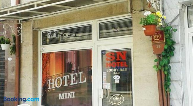 Mini Hotel - Plovdiv - 건물