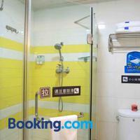 7Days Inn Tianjin Weishan Road