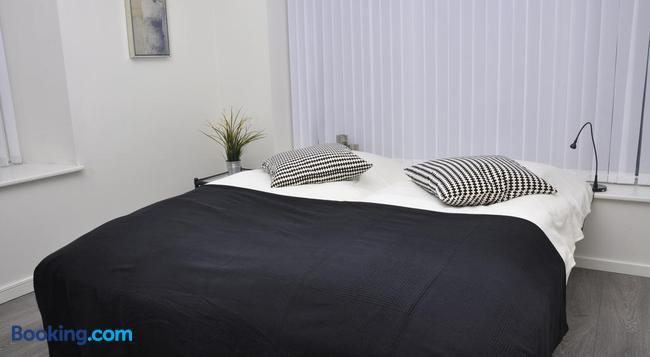 AB Centrum Bed Without Breakfast - 오르후스 - 침실