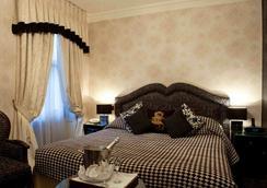 더 레오나드 호텔 마블 아치 - 런던 - 침실