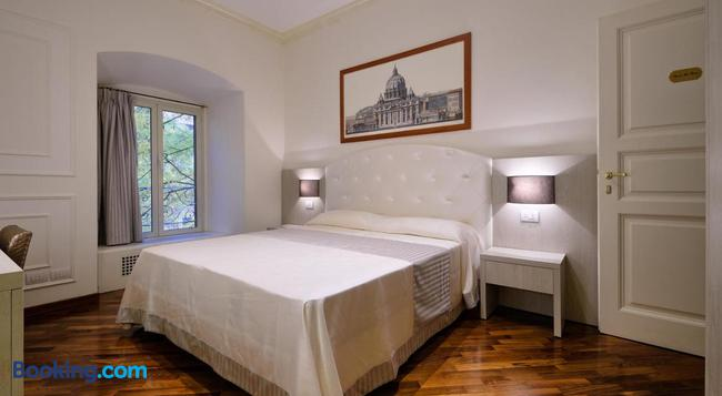 Lory House - 로마 - 침실