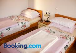 Guesthouse Aljic - 사라예보 - 침실