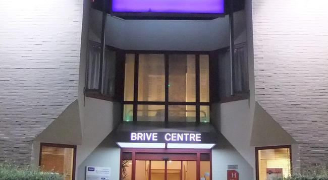 키리아디 브리브 라 갈리아드 센터 - Brive-la-Gaillarde - 건물