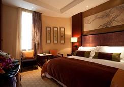 Celebrity City Hotel - 청두 - 침실