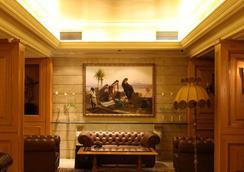 Grand Hotel Beirut - 베이루트 - 로비