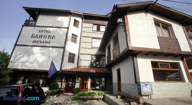 Hotel Bansko Sofia - 소피아 - 건물