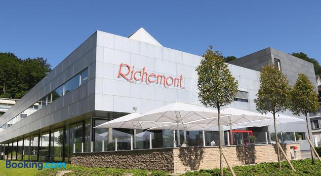 리치몬트 호텔 - 루체른 - 건물