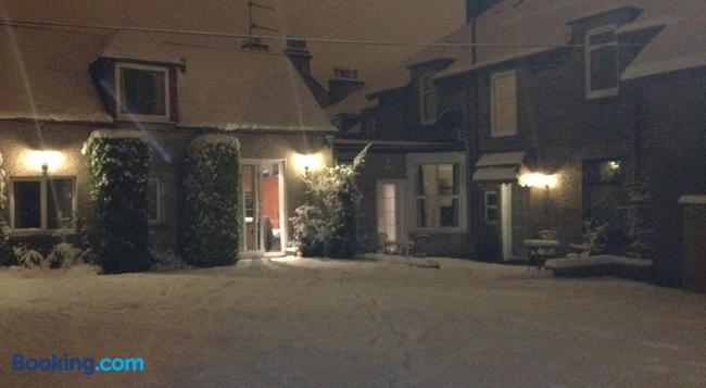 Carisbrooke Guest House - 인버네스 - 건물