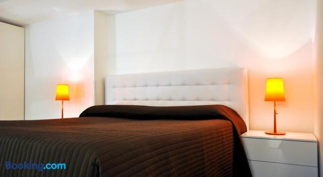BB 호텔 아파트호텔 보코니 - 밀라노 - 침실