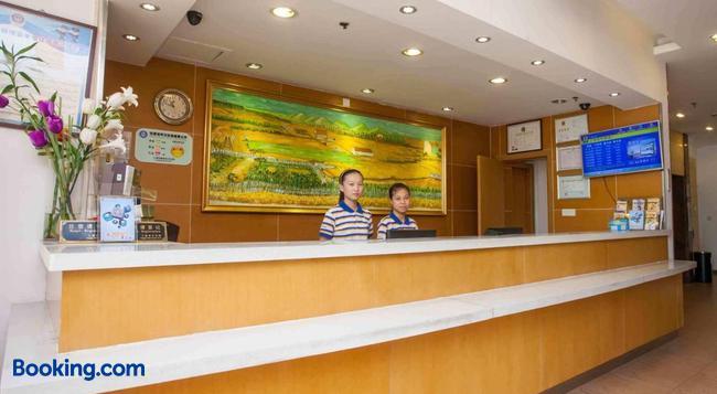 7 데이즈 인 광저우 톈허 탕사 준장 파크 브랜치 - 광저우 - 건물