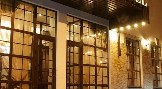 파크 호텔 - 카르코브 - 건물