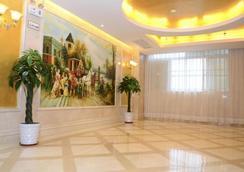 비엔나 호텔 산토우 익지비션 센터 브랜치 - Shantou - 프론트 데스크
