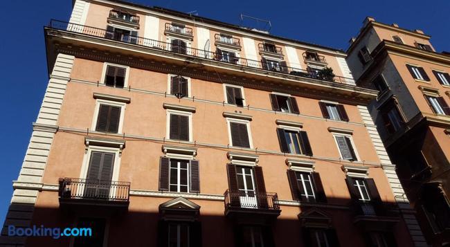 B&B 아르코 디 갈리에노 - 로마 - 건물