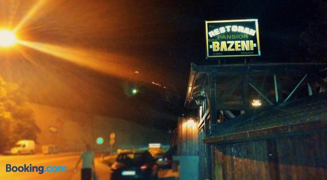 Pansion Bazeni - 사라예보 - 건물