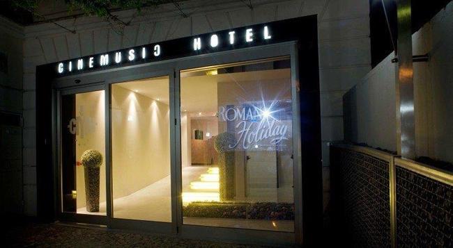 베스트웨스턴 시네뮤직 호텔 - 로마 - 건물